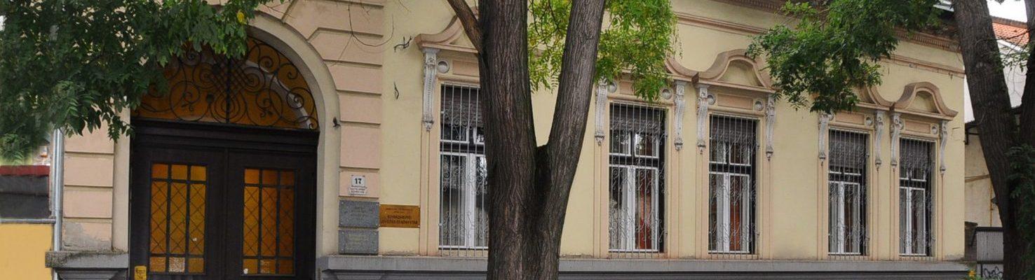 Debrecen-Nyíregyházi Egyházmegyei Könyv- és Levéltár